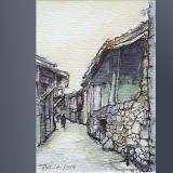 'Zyprische Gasse' 2009 - Aquarell - B H:  9 13 cm